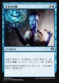 《天才の片鱗/Glimmer of Genius》【JPN】[KLD青U]