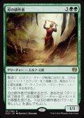 《刃の耕作者/Cultivator of Blades》【JPN】[KLD緑R]