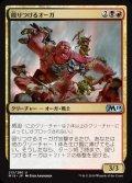 《殴りつけるオーガ/Brawl-Bash Ogre》【JPN】[M19金U]