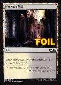 《放棄された聖域/Forsaken Sanctuary》FOIL【JPN】[M19土地C]