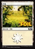 《平地/Plains》FOIL【JPN】[M19土地C]