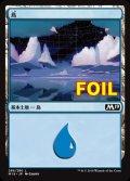 《島/Island》FOIL【JPN】[M19土地C]