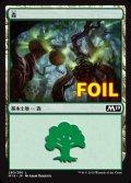 《森/Forest》FOIL【JPN】[M19土地C]
