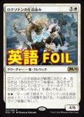 《ロクソドンの生命詠み/Loxodon Lifechanter》FOIL【ENG】[M20白R]