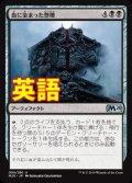 《血に染まった祭壇/Bloodsoaked Altar》【ENG】[M20黒U]