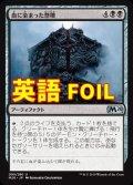 《血に染まった祭壇/Bloodsoaked Altar》FOIL【ENG】[M20黒U]