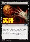 《見栄え損ない/Disfigure》【ENG】[M20黒U]