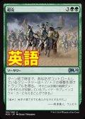 《超克/Overcome》【ENG】[M20緑U]