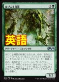 《はびこる精霊/Overgrowth Elemental》【ENG】[M20緑U]