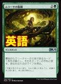 《ムラーサの胎動/Pulse of Murasa》【ENG】[M20緑U]