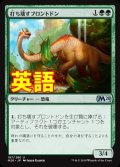 《打ち壊すブロントドン/Thrashing Brontodon》【ENG】[M20緑U]