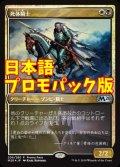 《死体騎士/Corpse Knight》【JPN】[---金S]