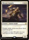 《ミラディンの十字軍/Mirran Crusader》【ENG】[MB1白R]