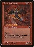 《硫黄のドラゴン/Brimstone Dragon》【ENG】[MB1赤R]