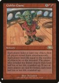 《ゴブリンのゲーム/Goblin Game》【ENG】[MB1赤R]