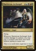 《大渦の大天使/Maelstrom Archangel》【ENG】[MB1金R]
