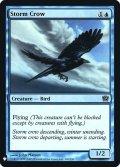《嵐雲のカラス/Storm Crow》FOIL【ENG】[MB1青C]