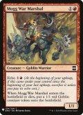 《モグの戦争司令官/Mogg War Marshal》【ENG】[MB1赤C]