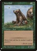 《仔熊/Bear Cub》【ENG】[MB1緑C]