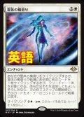 《霊体の横滑り/Astral Drift》【ENG】[MH1白R]