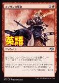 《ゴブリンの軍旗/Goblin Oriflamme》【ENG】[MH1赤U]