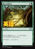《新たな芽吹き/Regrowth》【ENG】[MH1緑U]