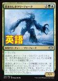 《忌まわしきツリーフォーク/Abominable Treefolk》【ENG】[MH1金U]