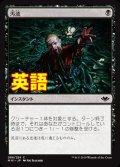 《汚涜/Defile》【ENG】[MH1黒C]