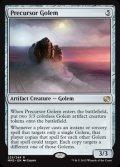 《先駆のゴーレム/Precursor Golem》【ENG】[MM2茶R]
