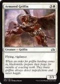 《鎧のグリフィン/Armored Griffin》【ENG】[PCA白U]
