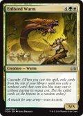 《徴兵されたワーム/Enlisted Wurm》【ENG】[PCA金U]