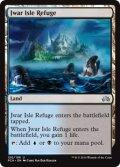 《ジュワー島の隠れ家/Jwar Isle Refuge》【ENG】[PCA土地U]