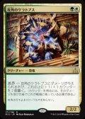 《攻角のケラトプス/Siegehorn Ceratops》【JPN】[RIX金R]