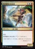 《風雲艦隊の疾走者/Storm Fleet Sprinter》【JPN】[RIX金U]