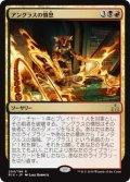 《アングラスの憤怒/Angrath's Fury》【JPN】[RIX金R]