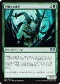 《門破りの雄羊/Gatebreaker Ram》【JPN】[RNA緑U]