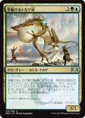 《早駆けるトカゲ蛙/Galloping Lizrog》【JPN】[RNA金U]