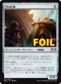 《門の巨像/Gate Colossus》FOIL【JPN】[RNA茶U]