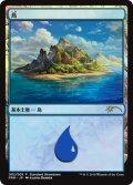 《島/Island》FOIL【JPN】[PRM土地S]