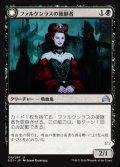 《ファルケンラスの後継者/Heir of Falkenrath》【JPN】[SOI黒U]