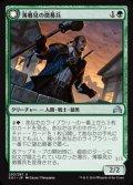 《薄暮見の徴募兵/Duskwatch Recruiter》FOIL【JPN】[SOI緑U]