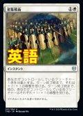 《密集戦術/Phalanx Tactics》【ENG】[THB白U]
