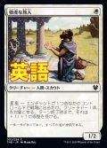 《敬虔な旅人/Pious Wayfarer》【ENG】[THB白C]