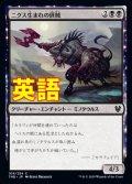 《ニクス生まれの匪賊/Nyxborn Marauder》【ENG】[THB黒C]