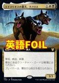《エイスリオスの番犬、クノロス/Kunoros, Hound of Athreos》FOIL【ENG】[S--金R]