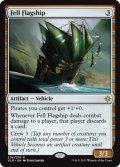 《不吉な旗艦/Fell Flagship》【ENG】[XLN茶R]