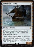 《陰鬱な帆船/Shadowed Caravel》【ENG】[XLN茶R]
