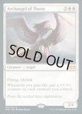《テューンの大天使/Archangel of Thune(005)》【ENG】[2XM白M]
