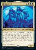 《センの三つ子/Sen Triplets(218)》【JPN】[2XM金M]