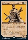 《敬愛されるレンジャー、ミンスク/Minsc, Beloved Ranger(344)》【JPN】[AFR金M]